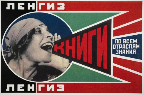 CSPG_28825_Rodchenko[1]